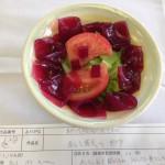 赤しそ寒天のサラダ