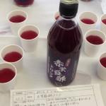 赤紫蘇酢ドリンク
