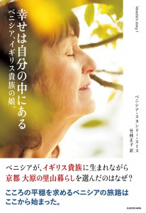 kadokawa.IN01